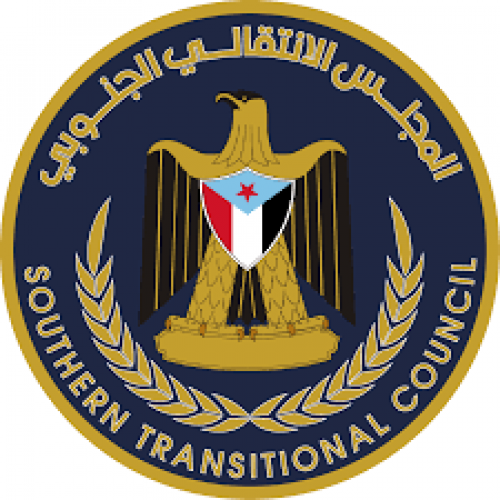 المجلس الانتقالي يوجه دعوة لمجلس الأمن للتدخل العاجل