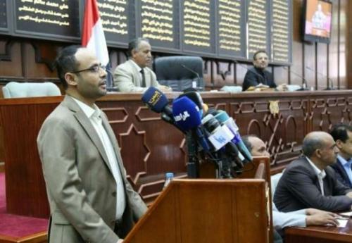 صحيفة البيان: الحوثي يبحث عن شرعية مستحيلة