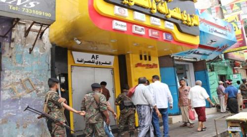 المركزي ينفذ حملة واسعة ضد الصرافين المخالفين في عدن