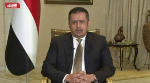 معين عبدالملك يدعو في مقابلة مع قناة الشرق المجتمع الدولي لتفادي انهيار اقتصادي كامل في البلد