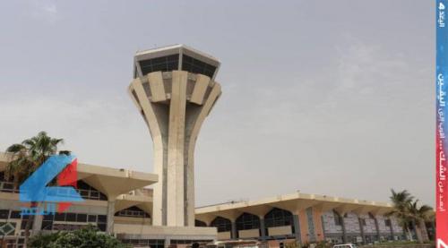 العمري مدير عام مطار عدن: يكشف أسباب ومواعيد إغلاق مطار عدن جزئيا