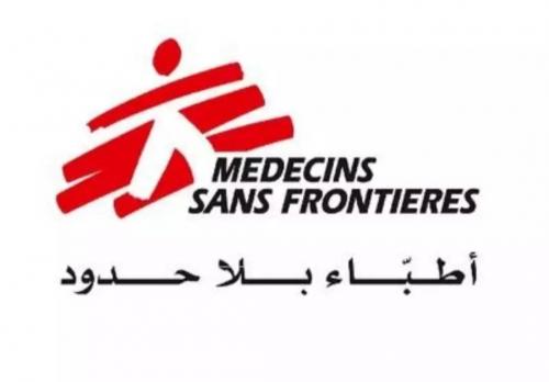 فريق التدخل الجراحي للعمليات الطارئة لاطباء بلاحدود يباشر بمستشفى لودر