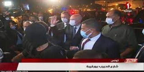 تونس الشعب يحتفل وإخوان اليمن غاضبون والنشطاء يسخرون