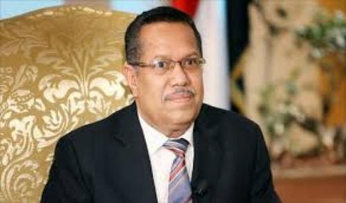 """بن دغر"""": منحة المشتقات النفطية السعودية ستخفف معاناة اليمنيين"""