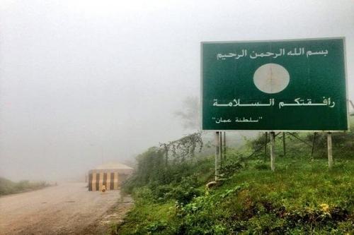 الكشف عن حقيقة منع اليمنيين من عبور عُمان