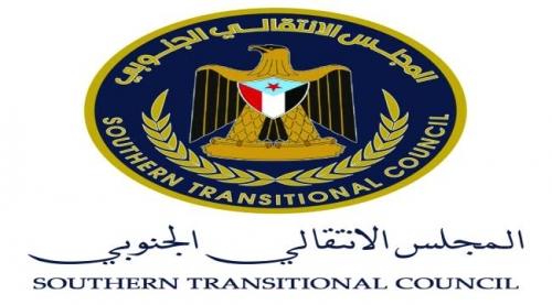 القيادة المحلية لانتقالي العاصمة عـدن تؤيد بيان الدورة الاستثنائية للجمعية الوطنية