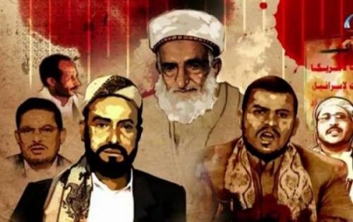 صحيفة إماراتية: ميليشيات الحوثي أخطر الجماعات الإرهابية ولا مكان لها بمستقبل المنطقة