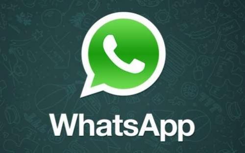 واتس آب تلغي خاصية محببة عند المستخدمين