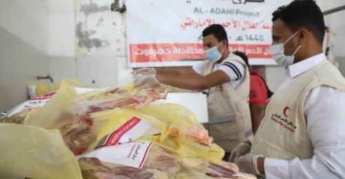 الهلال الأحمر  الاماراتي يدشن مشروع توزيع  اضاحي العيد في حضرموت