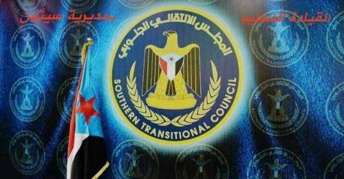 بن فريد: نحترم الـرئيس هادي و الإستقلال قرار شعب الجنوب الذي لن يتراجع عنه