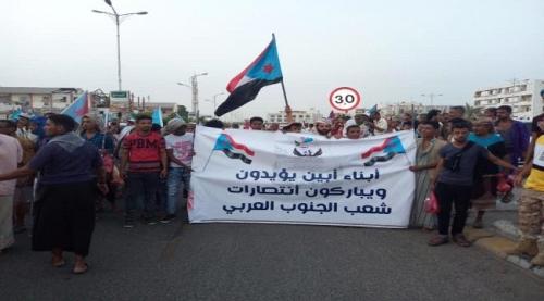 عاجل : وفود محافظة ابين تصل الى ساحة العروض بالعاصمة عدن