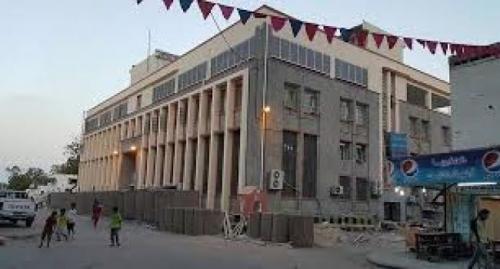 البنك المركزي اليمني ينفي نقله إلى مدينة سيئون ويعاود نشاطه الأحد المقبل من عدن