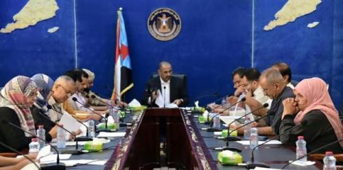 نص البيان السياسي  المجلس الانتقالي الجنوبي يحدد ملامح المرحلة القادمة في الجنوب ..