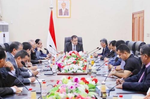 الحكومة اليمنية تقرر نقل عملها رسمياً إلى محافظة مأرب