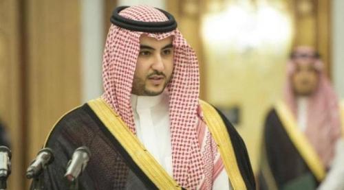 الأمير خالد بن سلمان يثمن قبول #المجلس_الانتـقالي لدعوة المملكة للحوار
