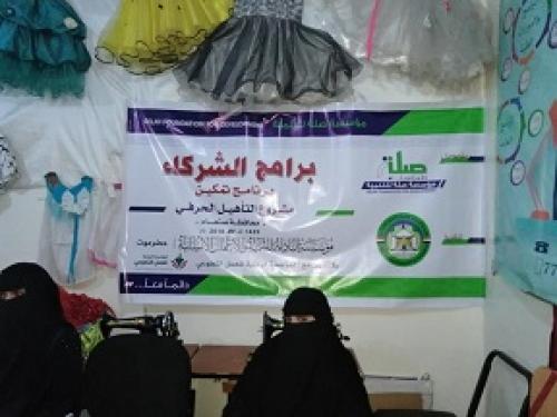 البادية تدشن مشروع التدريب الحرفي للمرأة اليمنية بأمانة العاصمة بتمويل من صلة للتنمية