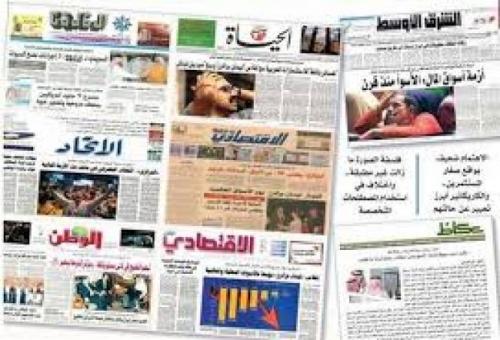 الشأن اليمني في الصحف الخليجية الصادرة اليوم الثلاثاء
