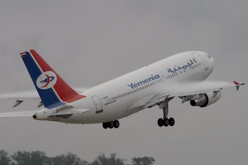 مواعيد رحلات طيران اليمنية ليوم غدا الاربعاء 19 سبتمبر 2018