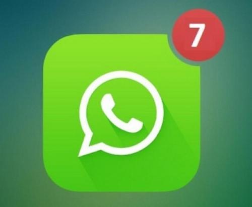واتس آب يعرض إعلانات للمستخدمى هواتف آيفون قريبا