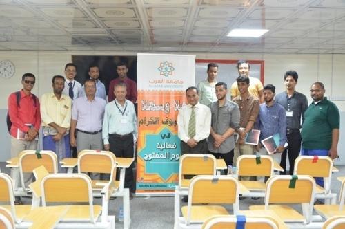 جامعة العرب تتصدر المشهد التعليمي كأكثر الجامعات إقبالا في حضرموت