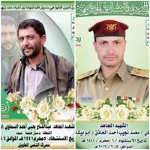 شاهد/مصرع أكثر من 55 حوثيًا بينهم ثلاثة من أبرز القيادات في معارك الضالع .
