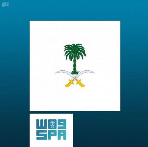 عاجل: الديوان الملكي السعودي يصدر بيان نعي