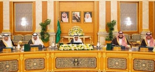 عاجل /الوزراء السعودي يعلق على موقف الشرعية والانتقالي من حوار جدة