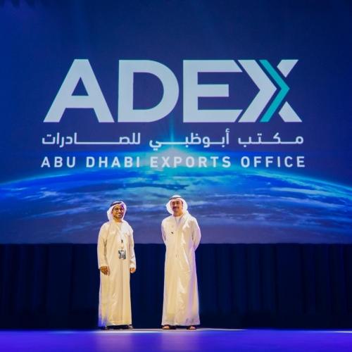 صندوق أبوظبي للتنمية يطلق مكتب أبوظبي للصادرات  أبوظبي،