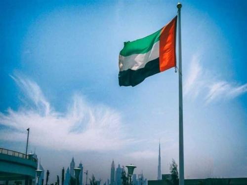 صحيفة إماراتية: إيران ترعى مليشيات الحوثي في اليمن