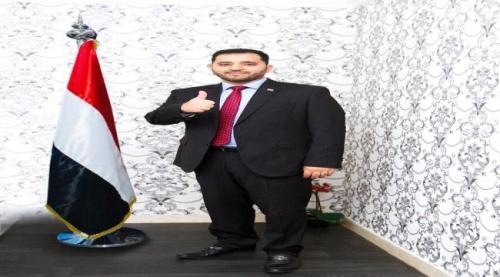 السعودية تطرد مسؤول يمني إخواني بارز الذي طردته السعـودية ( تعرف عليه والسبب )