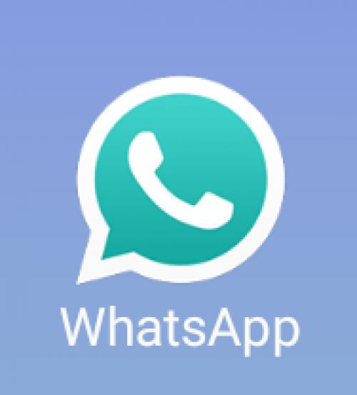 واتس أب يقدم لمستخدميه خدمة جديدة