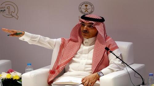 وزير المالية السعودي يأمل أن يكون انكماش الاقتصاد في 2020 دون توقعات صندوق النقد