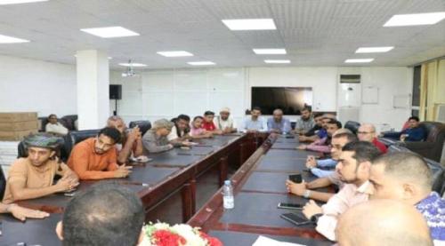 برعاية البنك المركزي اليمني.. لقاء بعدن يناقش تنظيم عمل شبكات الحوالات المالية