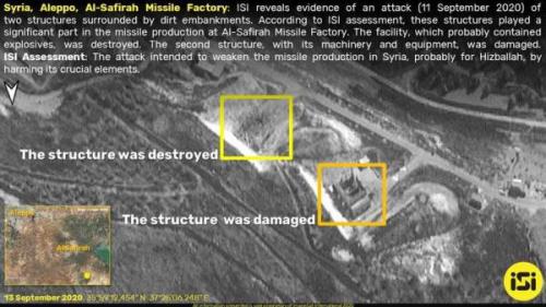 """صور أقمار صناعية جديدة تظهر أثار الغارات الجوية على  """"منشأة صواريخ سرية"""" في سوريا"""