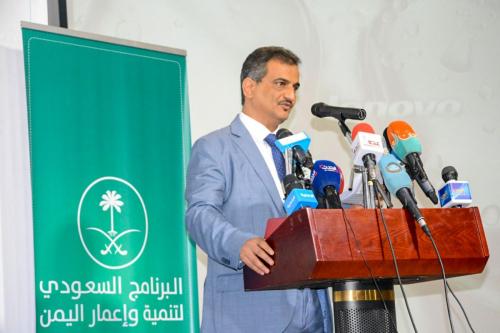 تدشين حزمة مشاريع سعودية لدعم التنمية في عدن