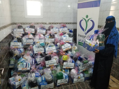 جهود إنسانية متواصلة: مؤسسة (إنسان كير)  توزِّع 200 حقيبة لوازم الأم والطفل*
