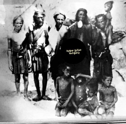 صورة قديمة لبعض ابناء قبيلة لقموش بمحافظة شبوة.