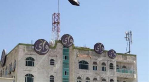 ثاني شركة اتصالات تنقل الى عدن بتقنيات عالية ولاول مرة في اليمن