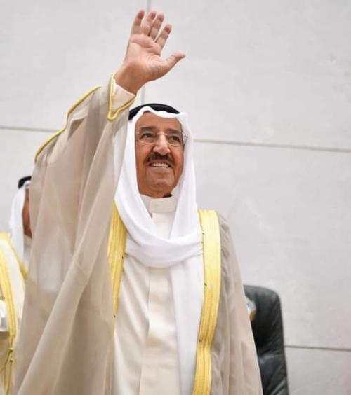 عاجل:الديوان الملكي الكويتي يعلن وفاة أمير البلاد