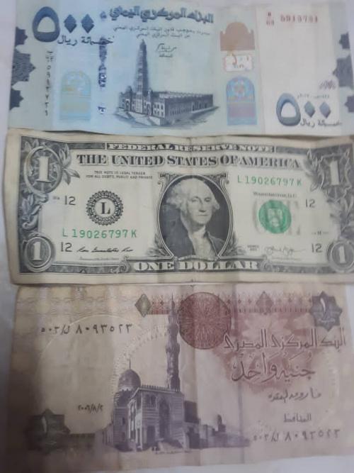 *إطلاق أكبر حملة دولية مصرفية لدعم الريال اليمني