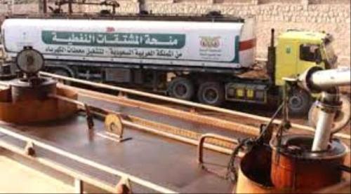 الشيبياني/ يكشف موعد وصول الدفعة الرابعة منحة وقود الكهرباء السعودية