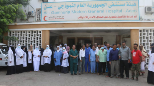 *وقفة احتجاجية لمنتسبي مستشفى الحمهورية بعدن ضد تردي الأوضاع*