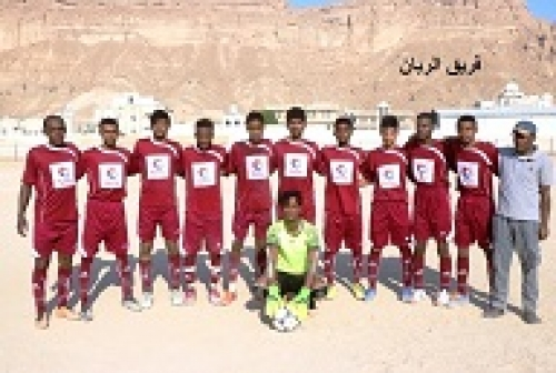فوز الريان على الاتحاد في بطولة كأس حضرموت