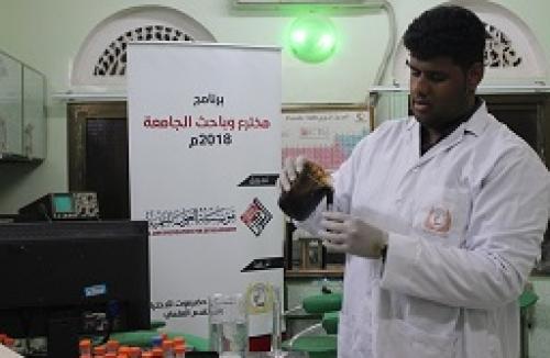 باحثو برنامج مخترع وباحث الجامعة لعام 2018م  في استدامة