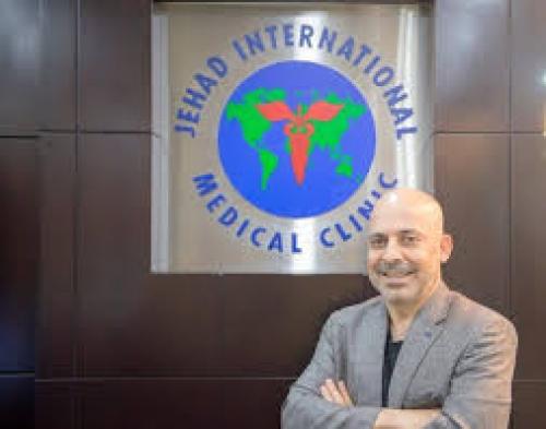 """""""عيادة جهاد الطبية"""" تحصل على اعتماد اللجنة الدولية المشتركة (JCI) للمرة الثالثة على التوالي"""