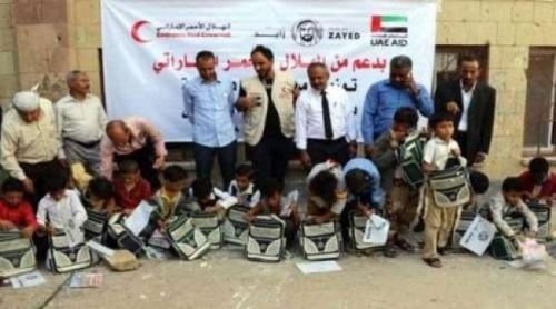#الهلال_الأحمر_الإماراتي يعيد افتتاح مدارس في الضالع وتعز