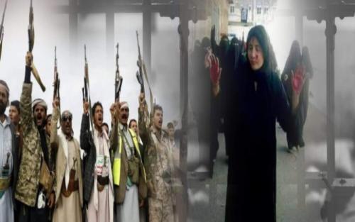 الحوثيون ومآسي المختطفين والمفرج عنهم.. تعذيب ما بعد الموت