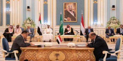 مصدر مسؤول: اعلان الحكومة الجديدة وعودتها الى عدن خلال أيام