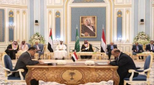 تأخر تشكيل حكومة اتفاق الرياض  يفاقم معاناة المواطنين في المناطق المحررة تقرير