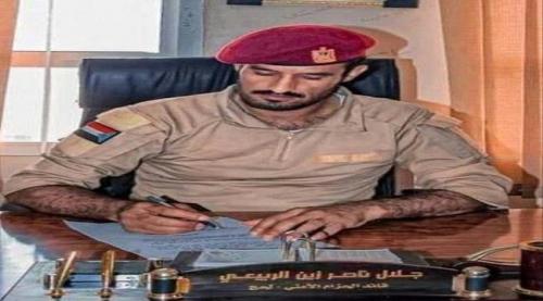 عاجل القائد جلال الربيعي قائد الحزام الأمني بعدن : جهود متواصلة للبحث عن «عبير»